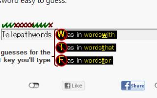 Microsoft ResearchのTelepathwordsは入力したパスワードを同サーバに送信している