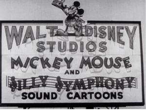 Disney Hyperion Studios