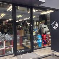 ベアブリック (BE@RBRICK) 正規販売店舗情報