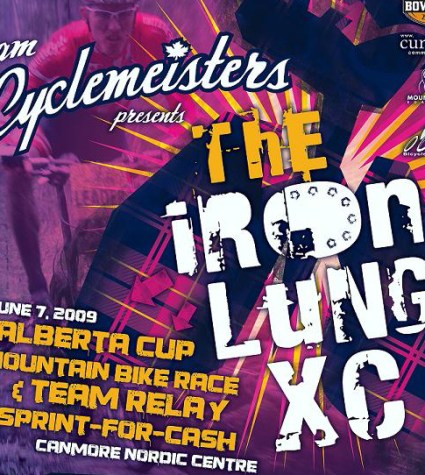 cmc_iron_lung_poster