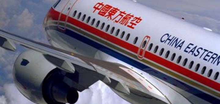 china_eastern_airlines1-720x340