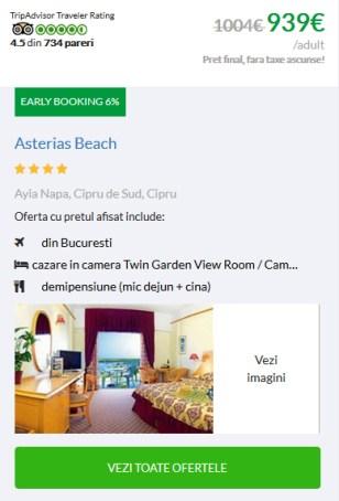 Sejur din Bucuresti Asterias Beach