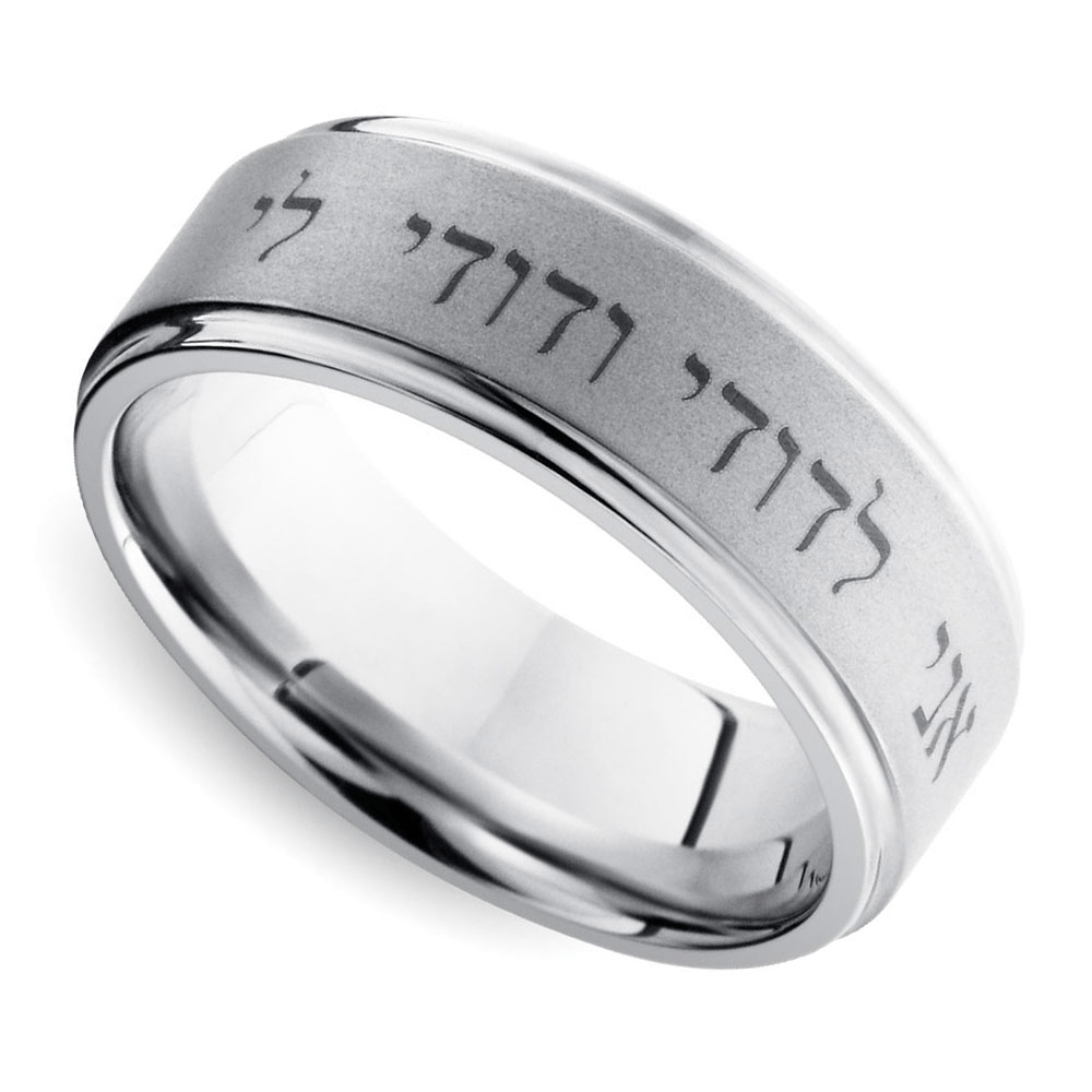 summer trends personalized wedding rings engraved wedding bands personalized wedding rings