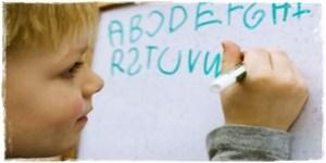 dificultades-especc3adficas-del-aprendizaje-dea