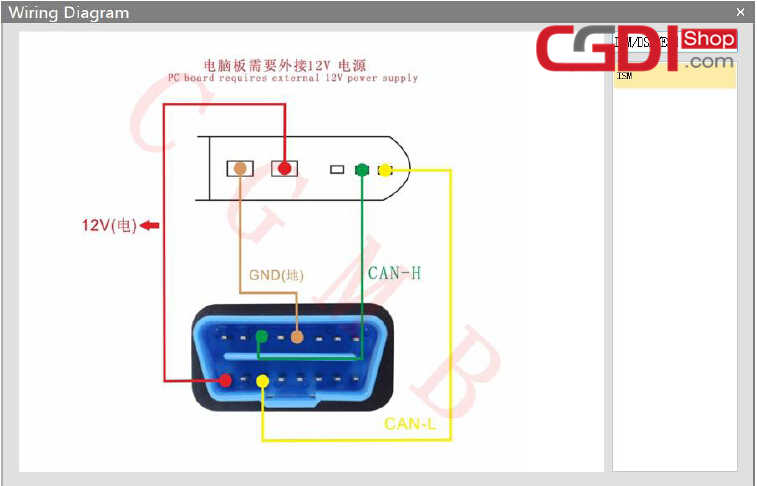Ism Wiring Diagram Wiring Diagram