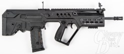 IWI Tavor Right Side