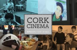 cinema_og