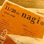 11月20日は【nagi市】です!!