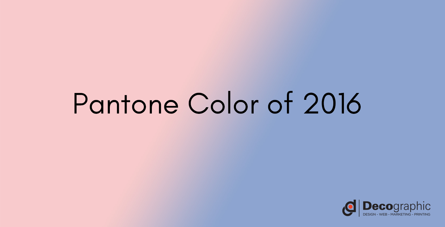 Pantone Color 2016 How Does The 2016 Pantone Color Compare To 2015