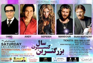 persian-concert-in-toronto-300x204