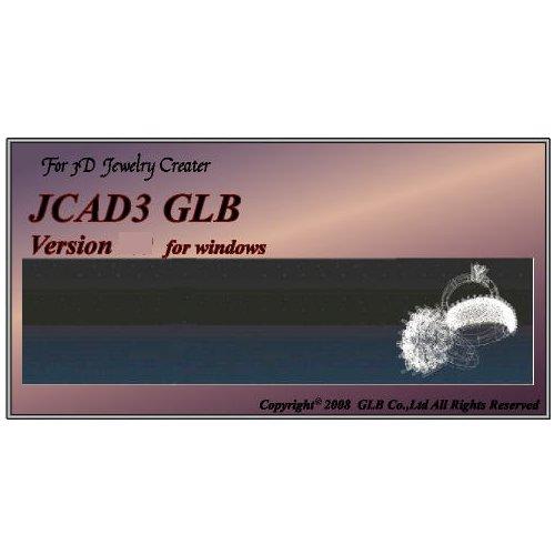 宝飾向き3D-CADソフト JCAD3(ジュエリーCAD)販売