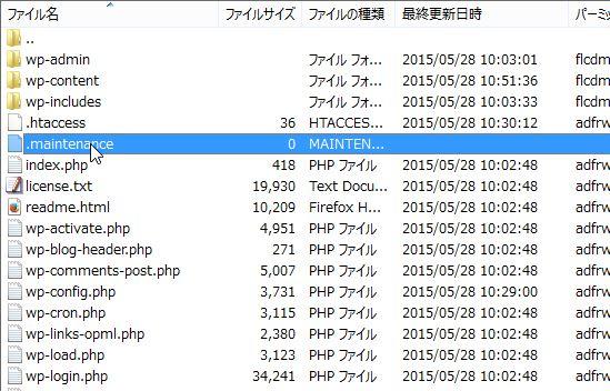 2015-05-28 11_02_14-エンハッピー - sd0487588@gmoserver.jp@ftp2.gmoserver.jp - FileZilla