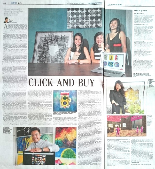 Straits Times Online Art Article