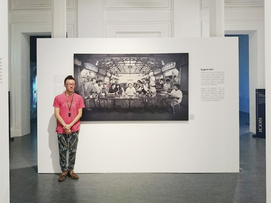 Eugene Soh Last Kopitiam at The National Museum Icon De Martell 2014