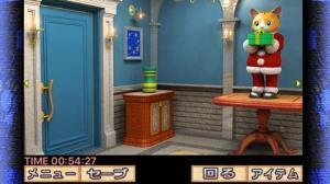 Th 脱出ゲーム クリスマスハウス   攻略と解き方 ネタバレ注意 1249