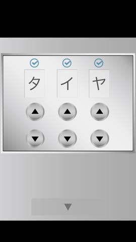 Th 脱出ゲーム Elevator  攻略と解き方 ネタバレ注意  1611