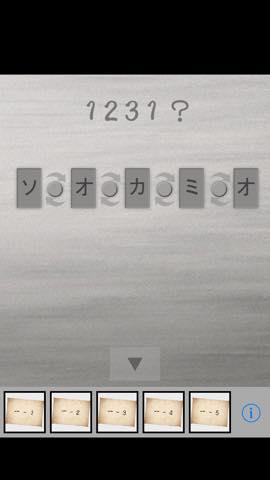 Th 脱出ゲーム JYOYA  攻略と解き方 ネタバレ注意  1750