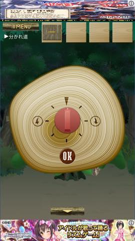 Th 脱出ゲーム 迷いの森からの脱出  攻略と解き方 ネタバレ注意 lv2 8