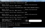 How to fix dns server not responding error |