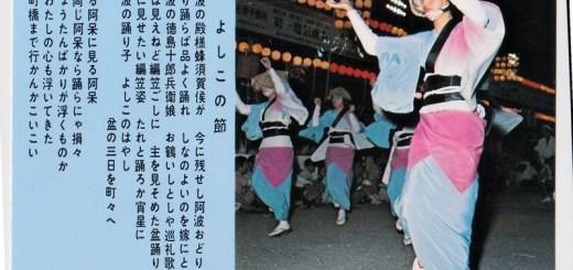20141001_jp-588332_0001