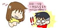 養貓08-Blog