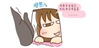 養貓09-Blog