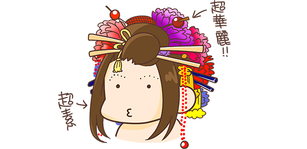 每個去京都的女孩兒都該體驗一下的「心-花雫」