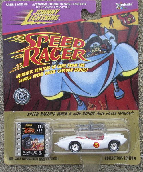 JL Speed Racer Mark 5