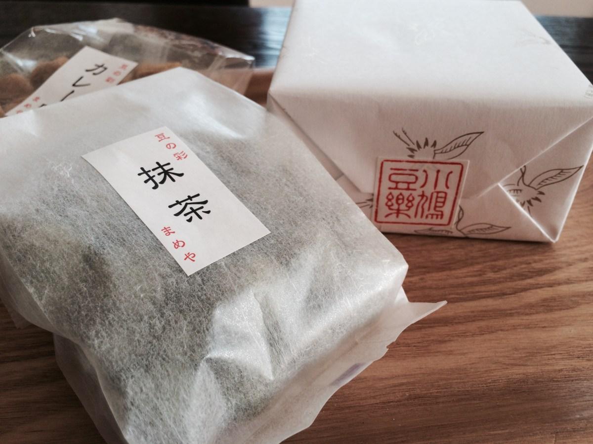 鎌倉に行ったら必ず買うお土産。○○のスナックと、鳩サブレーのお店の○○○○| ドキュメンタリー1981、撮影こぼれ話