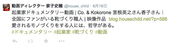 スクリーンショット 2014-10-07 11.52.41
