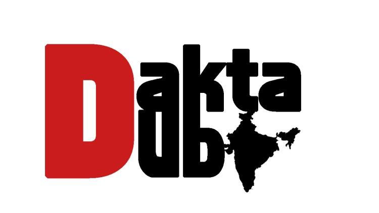 daktadub_logo_v2_2