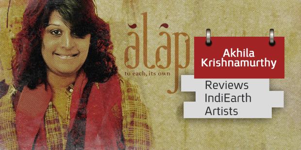 Akhila_K-ALAP-Blog-Banner