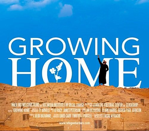 """Growing Home"" Movie Poster (short films, movies)"