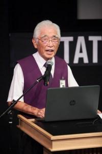 Bill Shishima