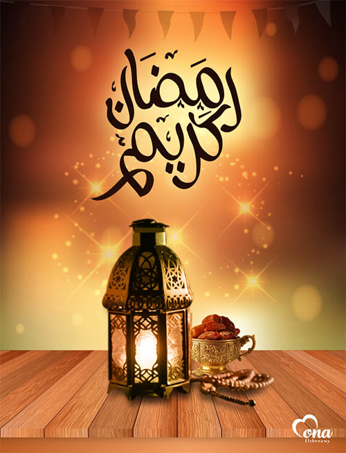 20 Ramadan Kareem Wallpapers 2016 Wallpapers Freebies