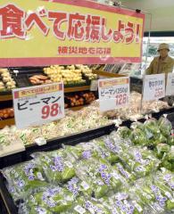 平然と並ぶ農産物