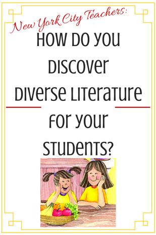 diverse books teacher survey