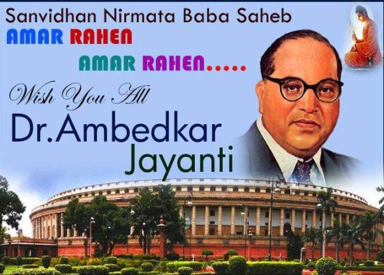Ambedkar Birth Anniversary Pictures, Photos, Vector, Graphics, Pics, Vector, Graphics, FB Facebook Covers, whatsapp status, Fb Quotes, Shayari, Wishes, SMS, Messages, Thoughts, Su Vichar or Anmol Vachan
