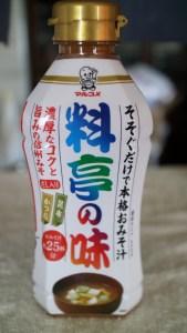 marukome-bottle