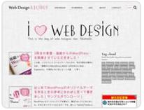 Latest_Performance_Report_for__http___webdesignrecipes.com____GTmetrix