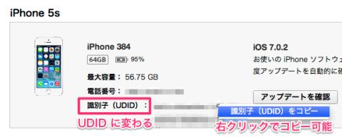 0.3_iTunes_3