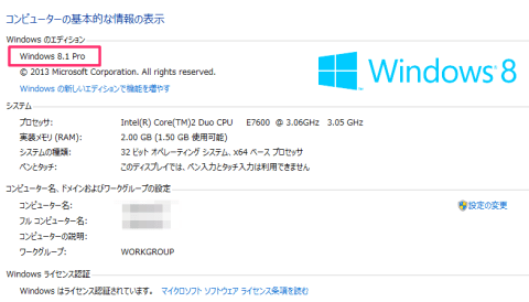 Windows_8_Pro 16