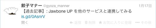 餃子マナー__gyoza_manner_さんはTwitterを使っています 2