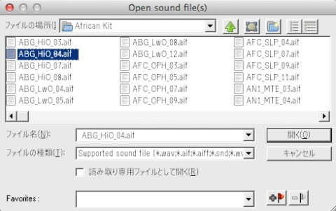 Open_sound_file_s_