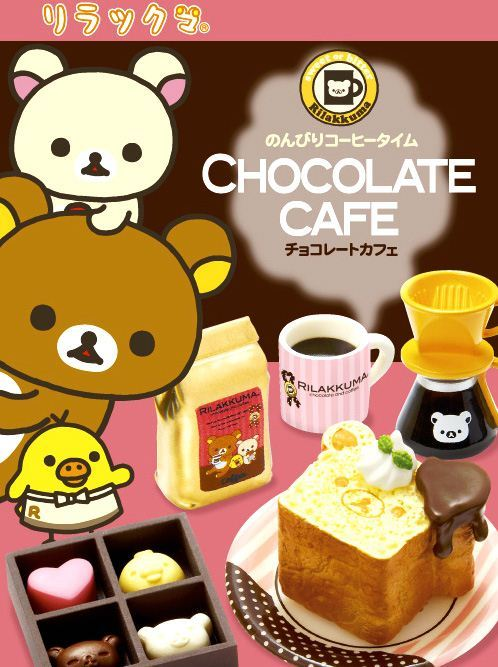 Re-Ment Rilakkuma Chocolate Cafe Puppen Miniatur