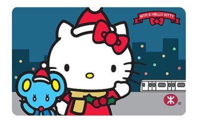 MTR X Hello Kitty Souvenir Christmas Tickets In Hong Kong