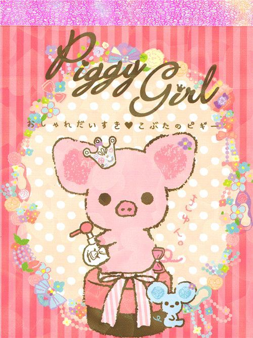 Cute Little Girl Wallpaper Hd Meet The San X Characters Piggy Girl Modes Blog