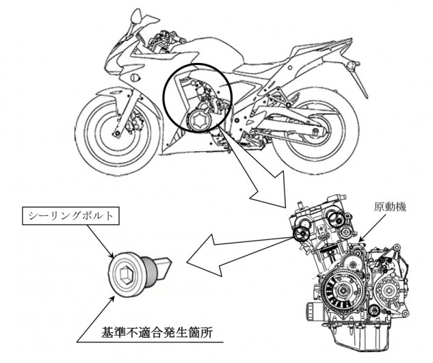 cbr motorcycle engine shaft diagram