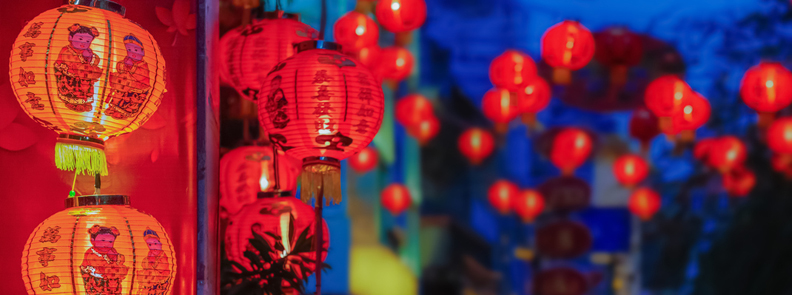 Chinese New Year lanterns with blessing text