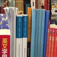 CFA Books I gave away